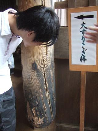 2011_0815_013936AA.JPG