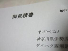 DSCF0585.JPG