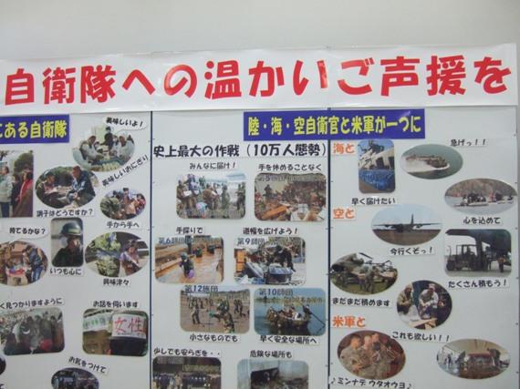 2011_0912_111017AA.JPG