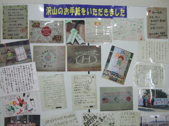 2011_0912_111119AA.JPG
